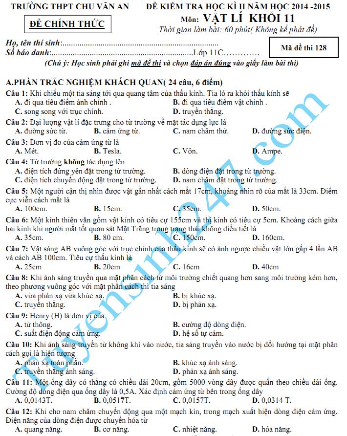 Đề thi học kì 2 lớp 11 năm 2015 môn Lý - THPT Chu Văn An