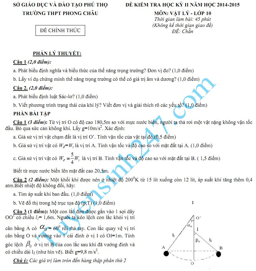 Đề thi học kì 2 lớp 10 môn Lý năm 2015 - THPT Phong Châu