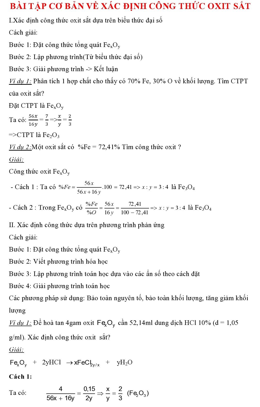 Bài tập cơ bản về xác định công thức oxit sắt
