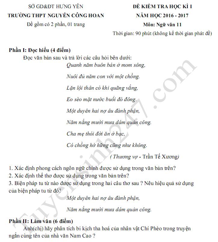 Đề thi học kì 1 năm 2017 môn Văn lớp 11 - THPT Nguyễn Công Hoan