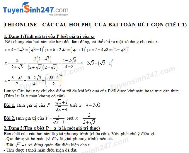 Thi online các câu hỏi phụ của bài toán rút gọn biểu thức (tiết 1)