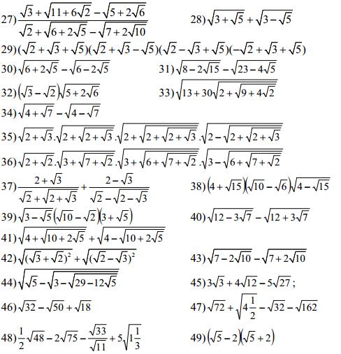 Hệ thống bài tập về căn bậc 2, biến đổi căn thức bậc 2