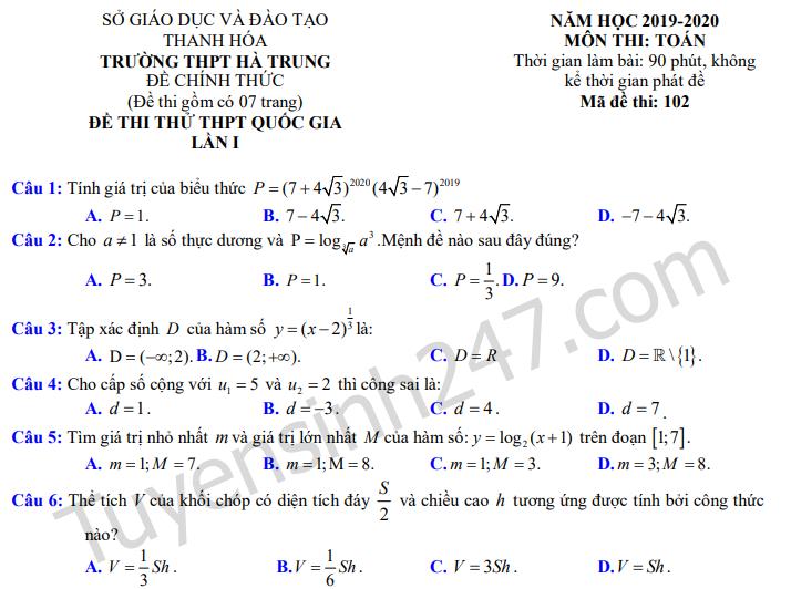 Đề thi thử THPTQG môn Toán THPT Hà Trung lần 1 năm 2020